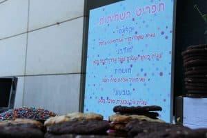 נוי קייטרינג - תפריט עוגילידה